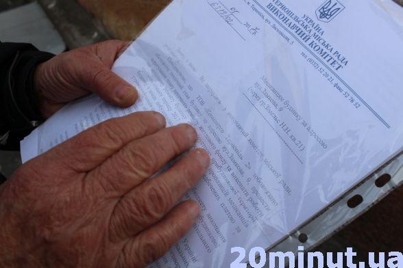 """Тернополяни скаржаться, що їх прохання про ремонт будинку """"футболять"""" вже роками (фото_, фото-4"""