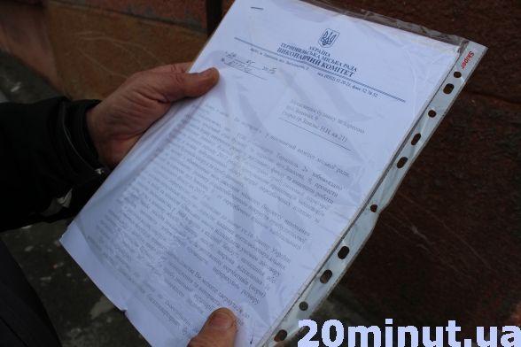 """Тернополяни скаржаться, що їх прохання про ремонт будинку """"футболять"""" вже роками (фото_, фото-5"""