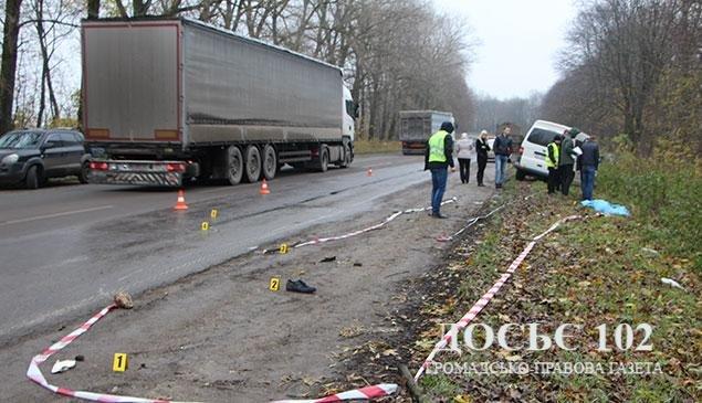 Під колесами авто на Тернопільщині загинув хмельниччанин, фото-1