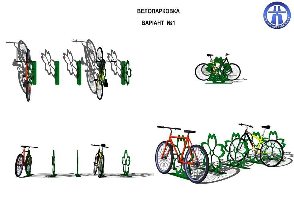 """""""Якийсь триндець"""": тернополяни висміяли проекти велопарковок у місті (фото), фото-3"""