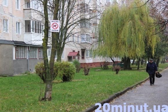 """На """"Сонячному"""" мешканці одного із будинків вигадали, як боротися із собачими """"бомбами"""" (фото), фото-1"""