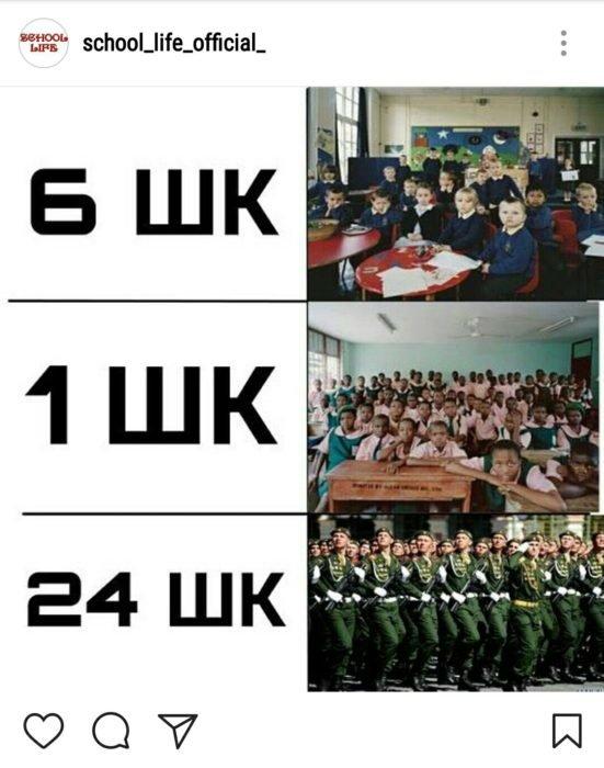 """Тернопільські школярі в соцмережах """"обмивають кісточки"""" своїм вчителям (фото), фото-4"""
