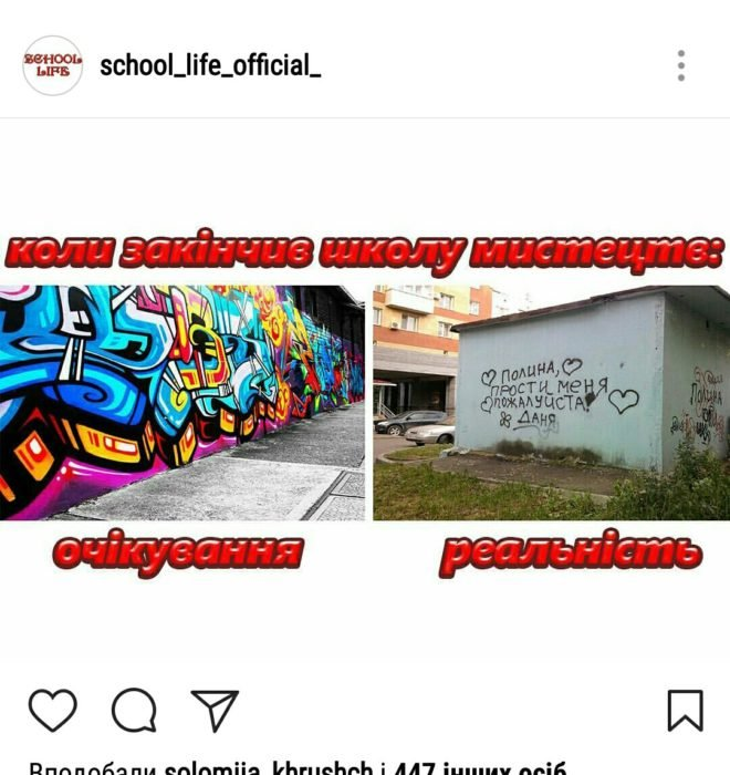 """Тернопільські школярі в соцмережах """"обмивають кісточки"""" своїм вчителям (фото), фото-13"""