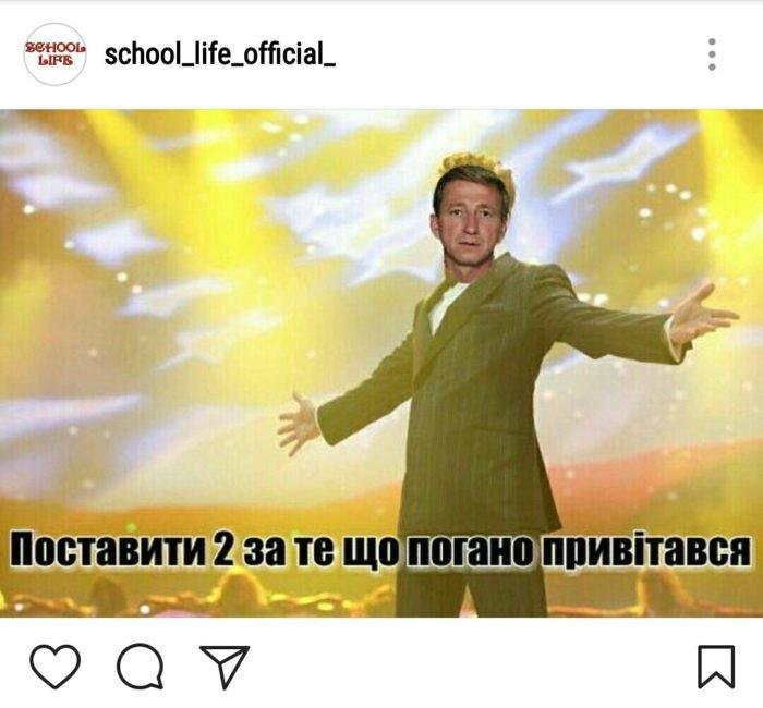 """Тернопільські школярі в соцмережах """"обмивають кісточки"""" своїм вчителям (фото), фото-6"""