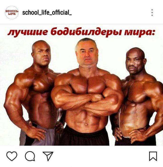 """Тернопільські школярі в соцмережах """"обмивають кісточки"""" своїм вчителям (фото), фото-14"""