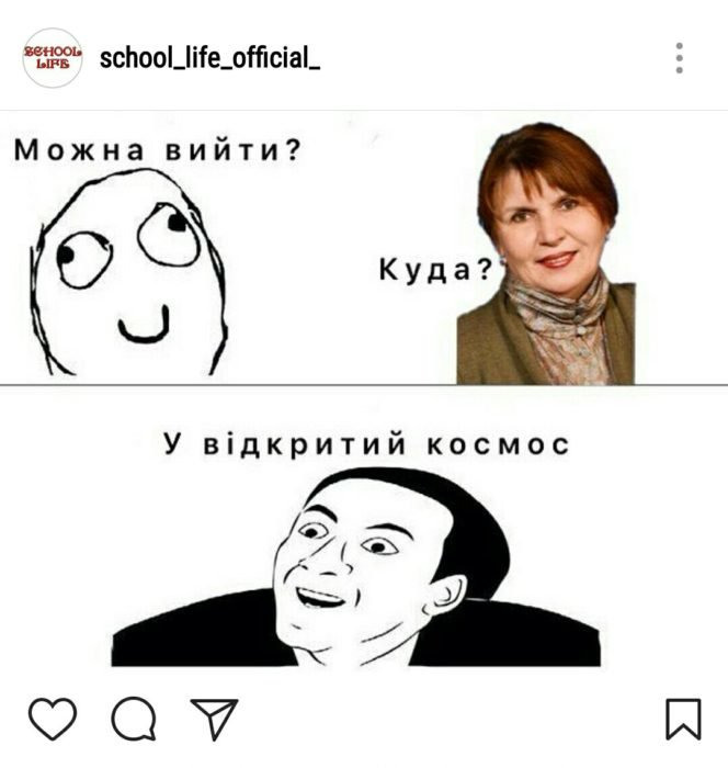 """Тернопільські школярі в соцмережах """"обмивають кісточки"""" своїм вчителям (фото), фото-7"""