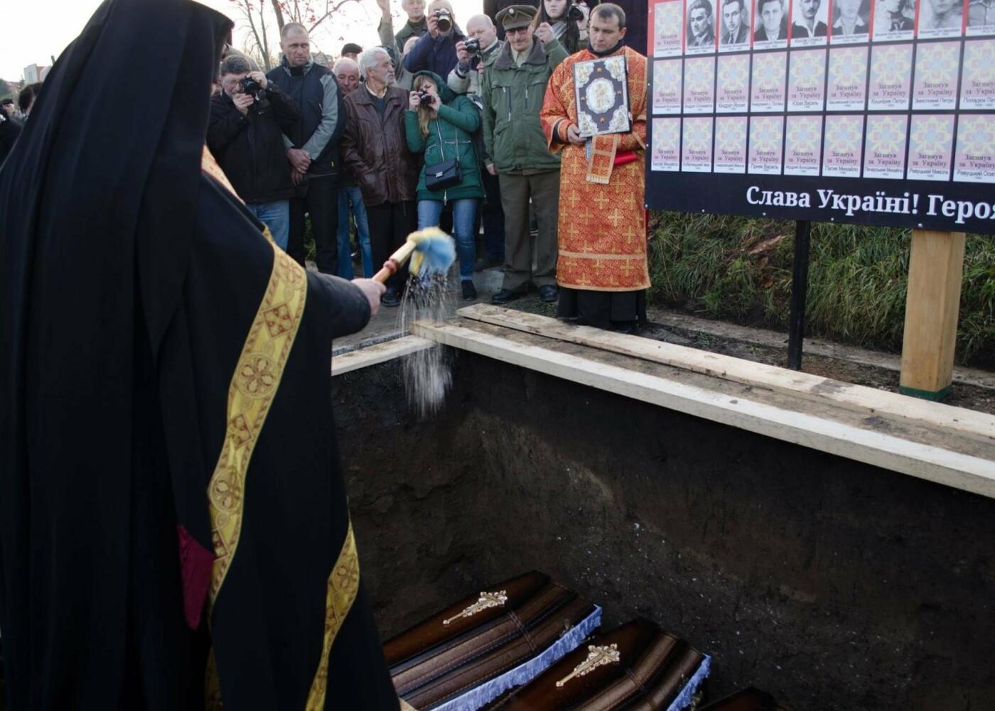На Тернопільщині перепоховали жертв «Ягільницької трагедії» (фоторепортаж) , фото-6