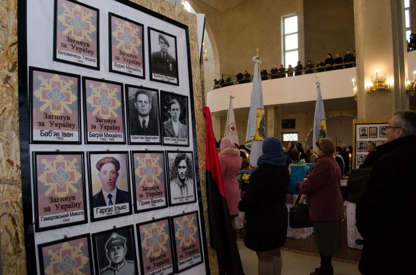 На Тернопільщині перепоховали жертв «Ягільницької трагедії» (фоторепортаж) , фото-9