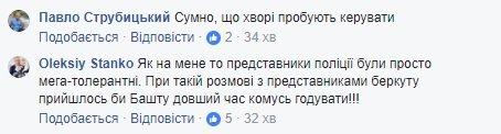 """""""Думає, що він цар і Бог"""": тернополяни обурені нападом депутата Башти на патрульну , фото-4"""