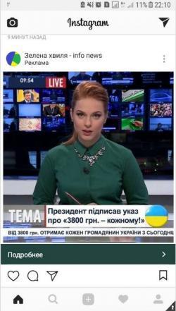 """Тернополян попереджають про новий вид шахрайства – """"від президента"""", фото-1"""