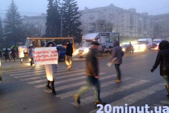 В Тернополі вранці перекривали центральну дорогу: люди проти забудови (фото, відео), фото-1