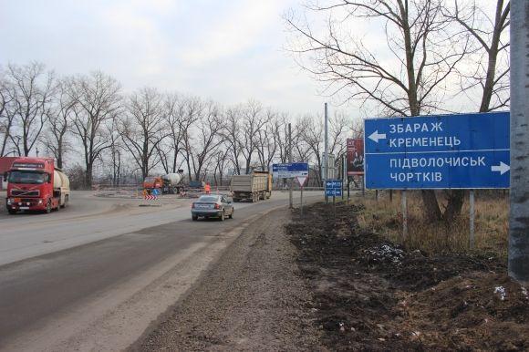 """У Тернополі з'явиться ще одне """"кільце"""" (фото), фото-2"""