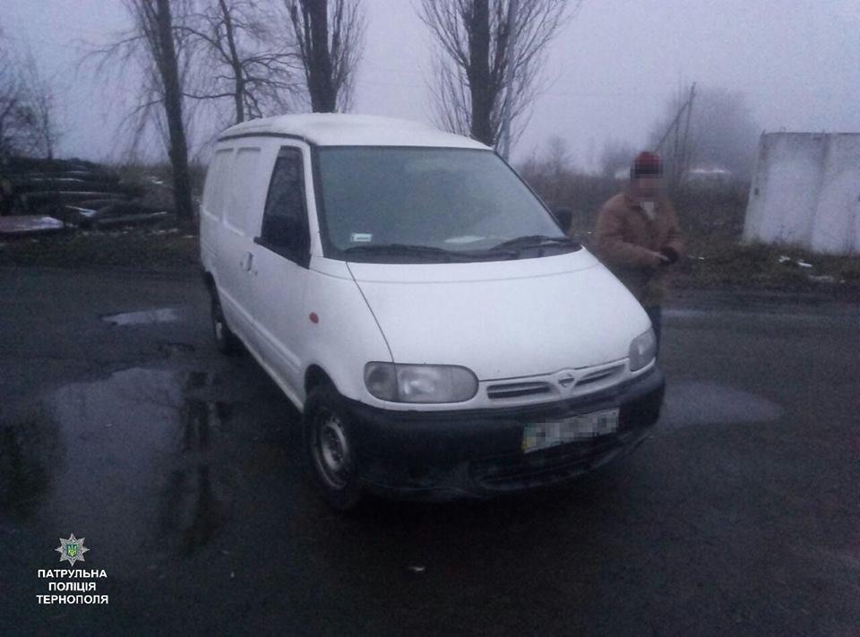 На трасі Львів - Тернопіль патрульні виявили автомобіль з ймовірно підробленими документами (ФОТО), фото-1