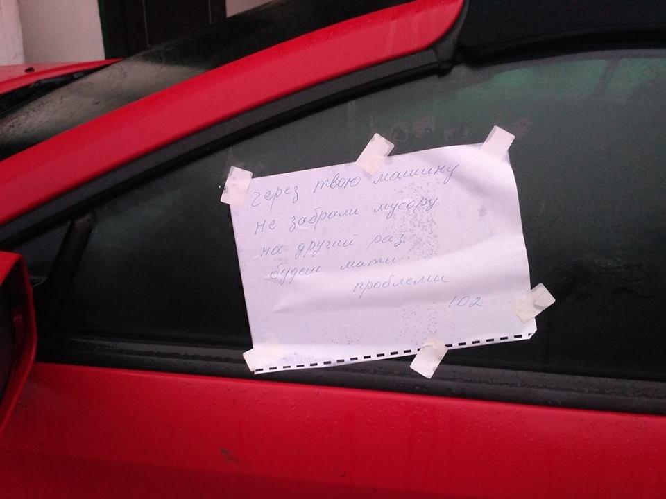 Тернополяни вирішили покарати нахабного водія – наклеїли на дорогу іномарку табличку (ФОТО), фото-1
