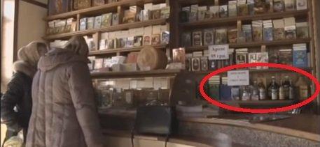 Чи законний продаж алкоголю у Почаївській Лаврі на Тернопільщині?, фото-1
