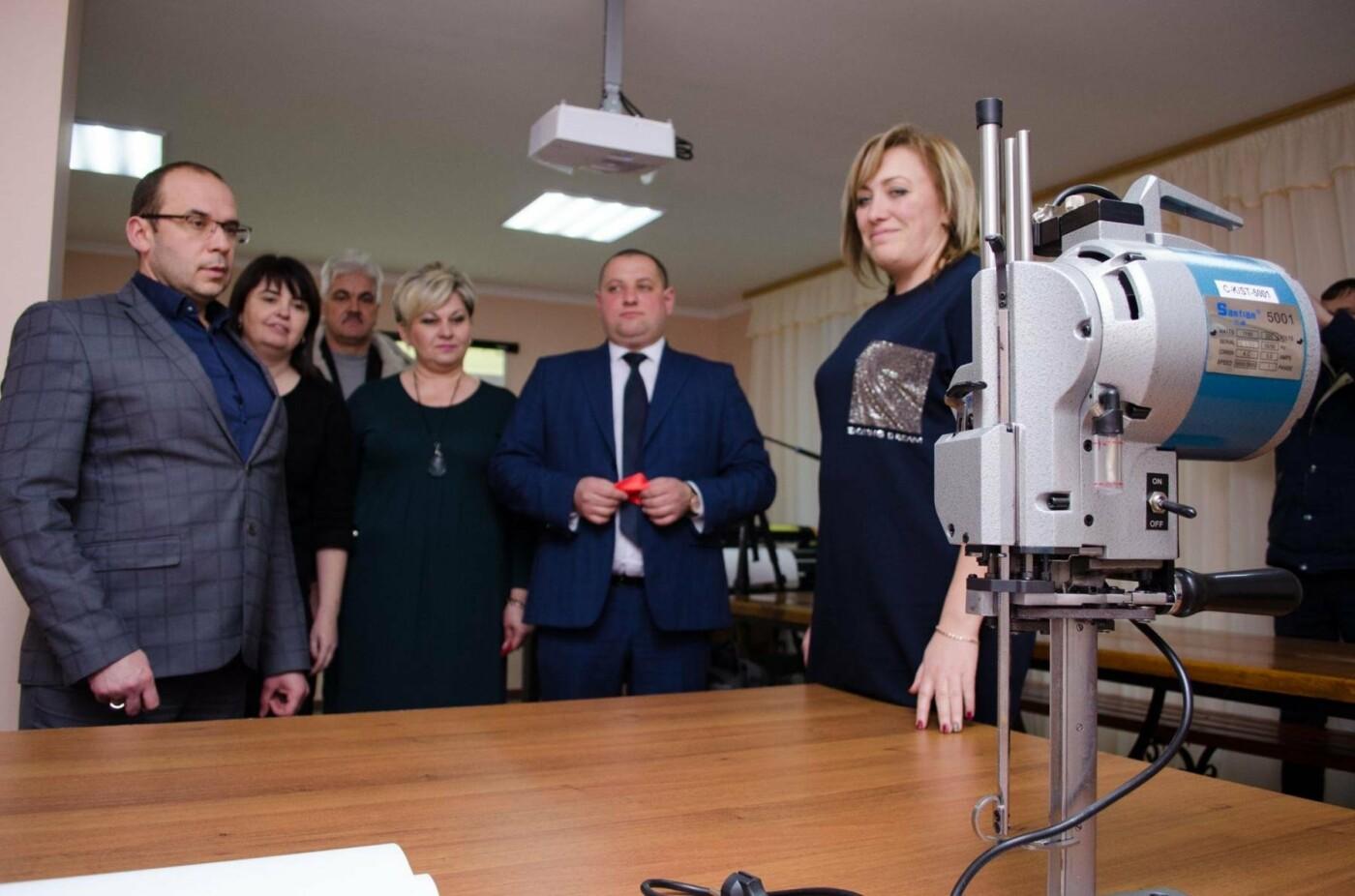 На базі Кременецького ліцею відкрили сучасну лабораторію для швачок (фото), фото-5