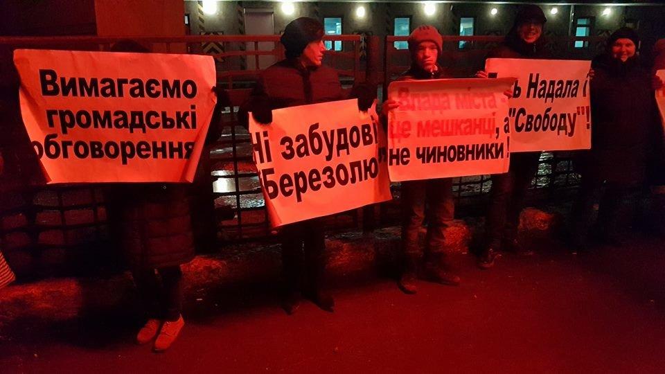 """Тернополяни та активісти """"привітали"""" чиновників Тернополя із професійним святом пікетом під рестораном (фото), фото-1"""