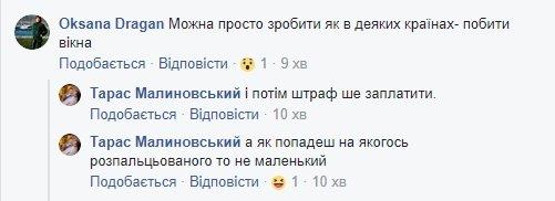 """""""Патрульні повинні не просто кататись"""": тернополянин дорікнув копам автохамами (фото), фото-1"""