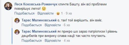 """""""Патрульні повинні не просто кататись"""": тернополянин дорікнув копам автохамами (фото), фото-3"""