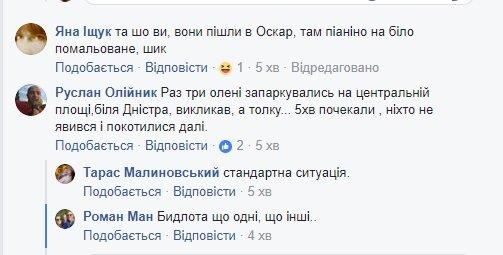 """""""Патрульні повинні не просто кататись"""": тернополянин дорікнув копам автохамами (фото), фото-4"""