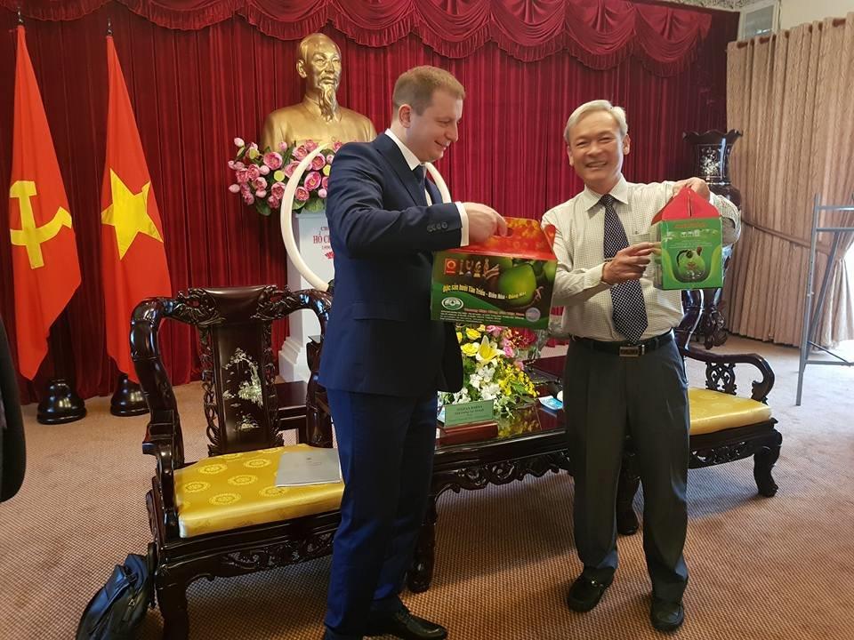 Підписано меморандум про співпрацю в розвитку індустріальних парків між провінцією Донг Най та Тернопільщиною , фото-4