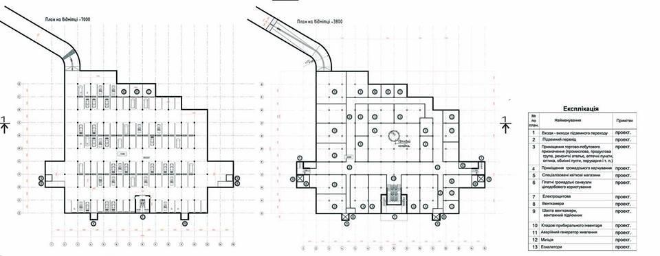 Під Театральним майданом пропонують збудувати торговий центр та паркінг (фото, відео), фото-1