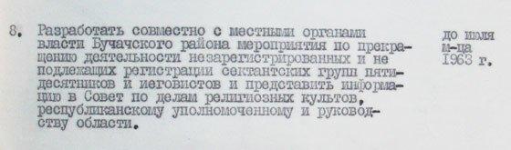 """""""Кашкетники"""" Тернопільщини: коли вони з'явились та як живуть зараз (фото), фото-2"""