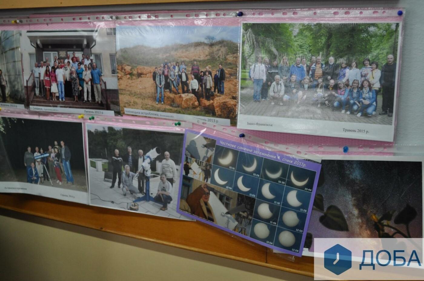 У селі на Тернопільщині з'явилась перша сучасна обсерваторія (ФОТО), фото-6