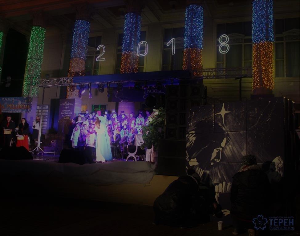 Тернополяни на Театральному майдані святкували Різдво з більшістю християн у світі (фото), фото-1
