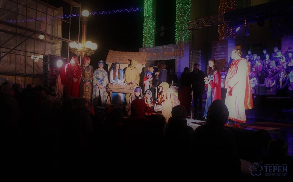 Тернополяни на Театральному майдані святкували Різдво з більшістю християн у світі (фото), фото-2