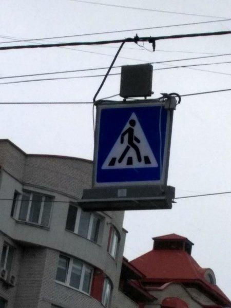 Пішохідні переходи у Тернополі облаштовують сигнальними ліхтарями, фото-1