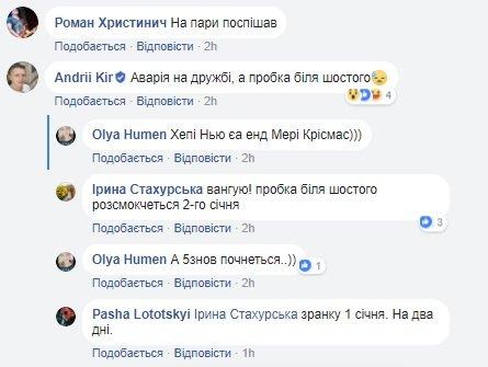 """""""На пари поспішав"""": в Тернополі водій залишив авто впоперек тротуару (фото), фото-2"""