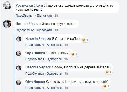 """""""На пари поспішав"""": в Тернополі водій залишив авто впоперек тротуару (фото), фото-3"""