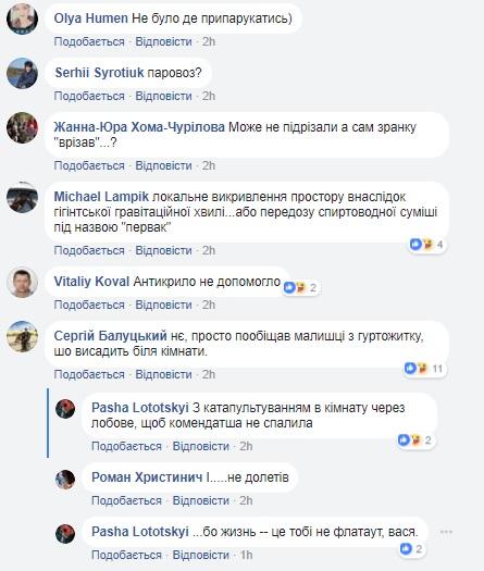 """""""На пари поспішав"""": в Тернополі водій залишив авто впоперек тротуару (фото), фото-1"""