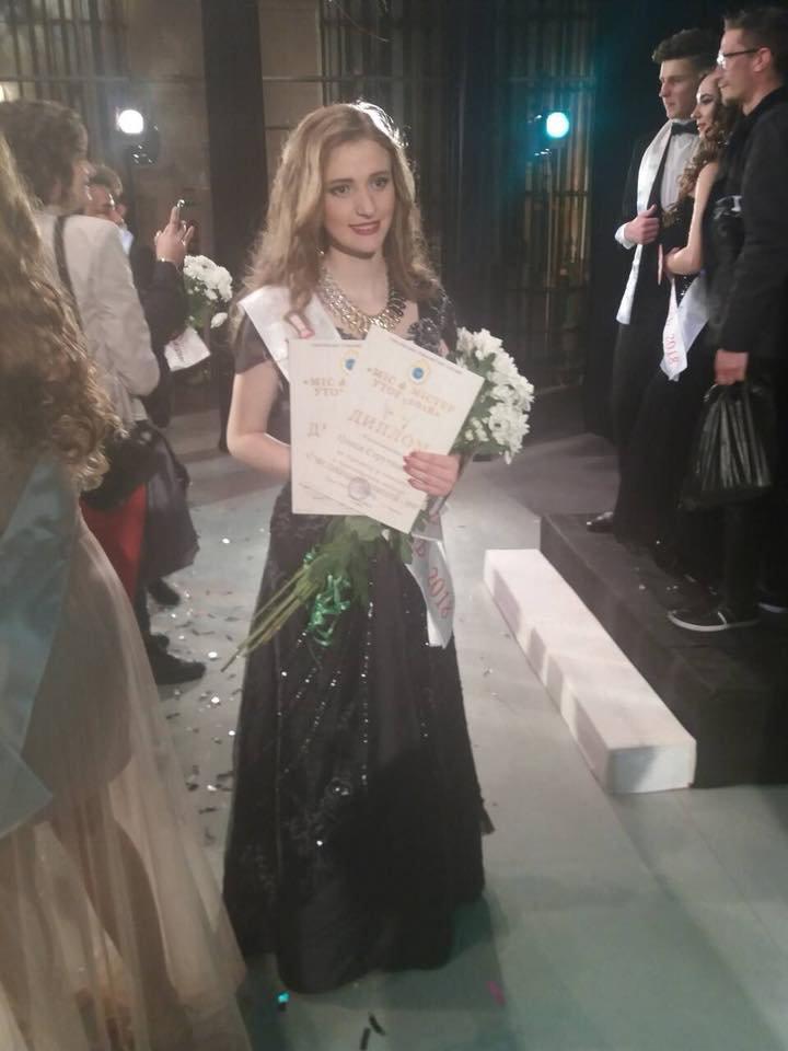 Тернополянка взяла участь в унікальному конкурсі краси (ФОТО), фото-3