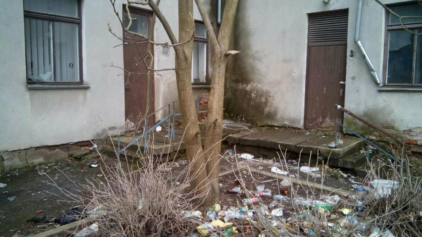 На території колишнього тернопільського дитсадка тепер промишляють наркомани (фото), фото-4