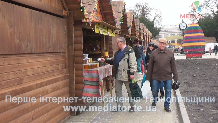 Запровадженням Великоднього ярмарку у Тернополі жителі і гості міста задоволені (фото), фото-1