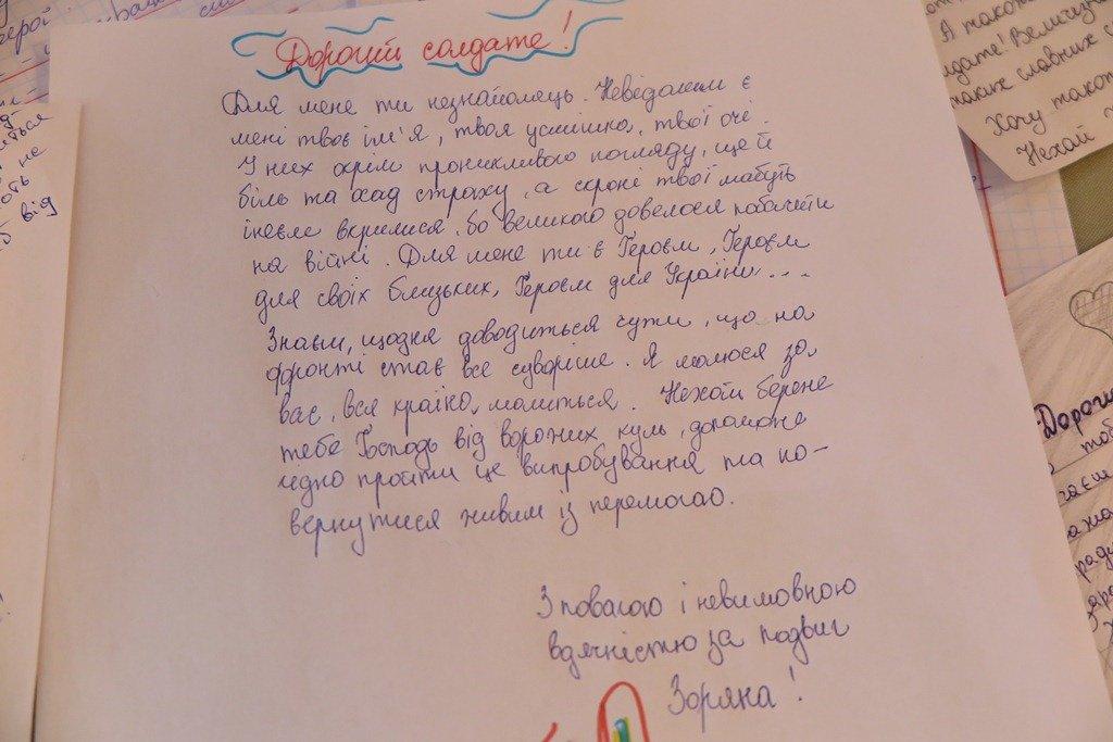 Півтисячі пасок тернопільські учні спекли для воїнів АТО (ФОТО), фото-7