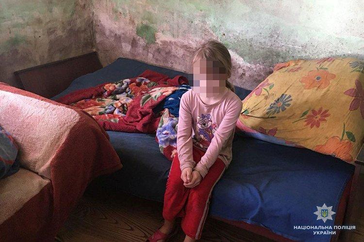 На Тернопільщині через біль у зубі матір побила власну доньку (фото), фото-2