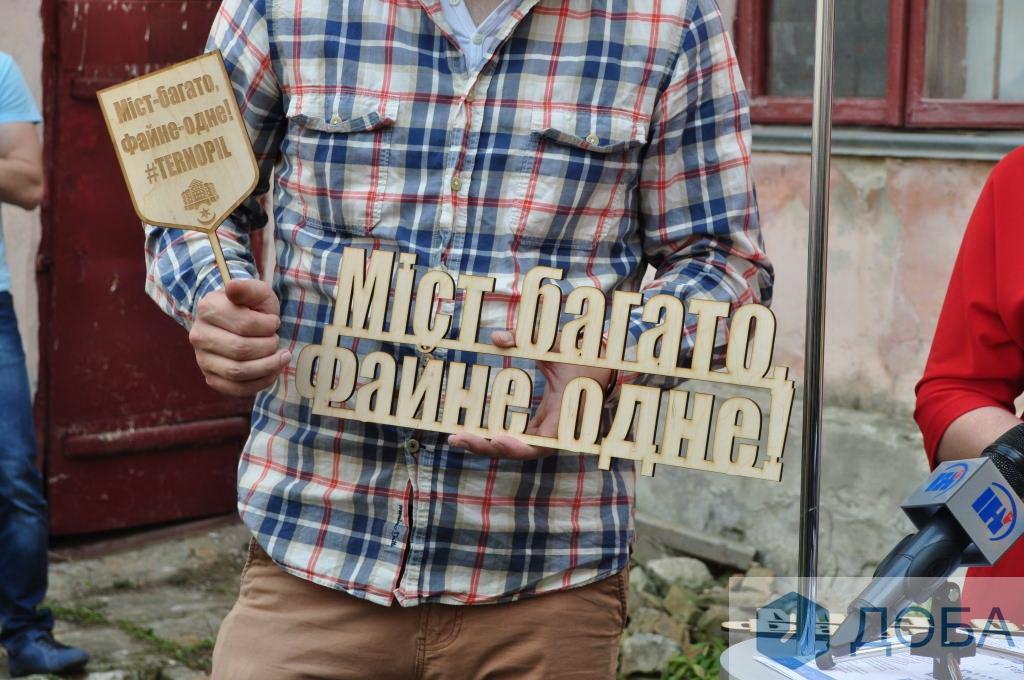 У Тернополі стартує новий туристичний проект (фото), фото-1