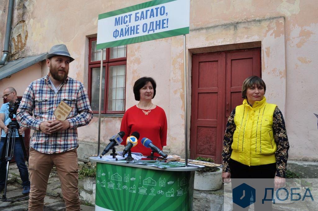 У Тернополі стартує новий туристичний проект (фото), фото-2
