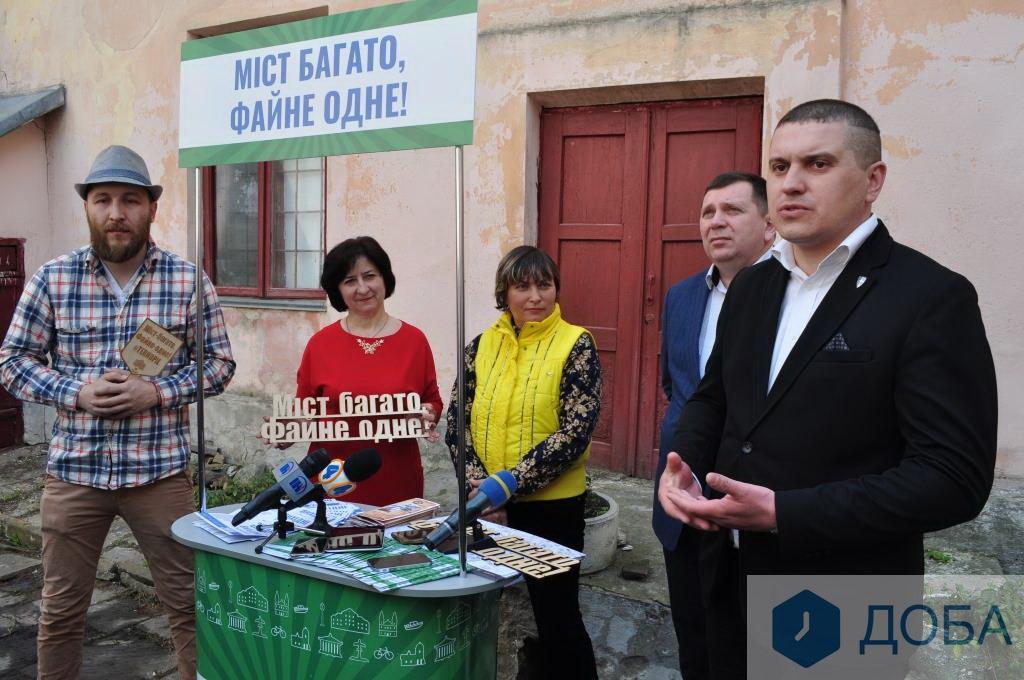 У Тернополі стартує новий туристичний проект (фото), фото-3