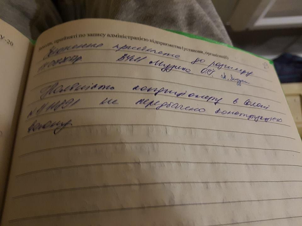 """Тернополянин поскаржився на жахливі умови перевезення пасажирів у потягах """"Укрзалізниці"""" (ФОТО), фото-6"""