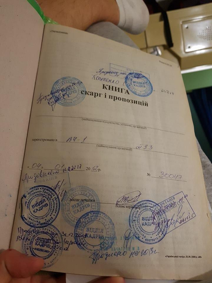 """Тернополянин поскаржився на жахливі умови перевезення пасажирів у потягах """"Укрзалізниці"""" (ФОТО), фото-4"""