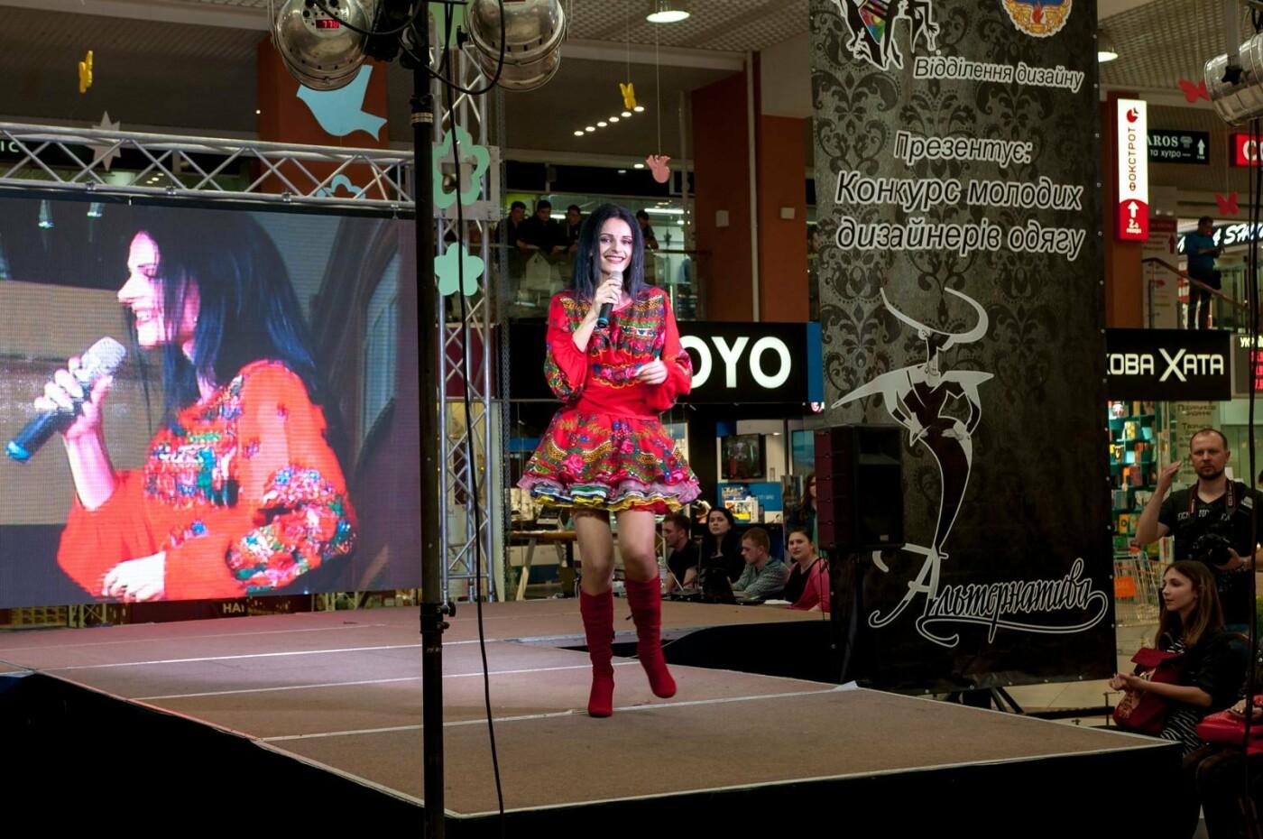 У Тернополі відбувся конкурс колекцій молодих дизайнерів одягу «Альтернатива» (фото), фото-2