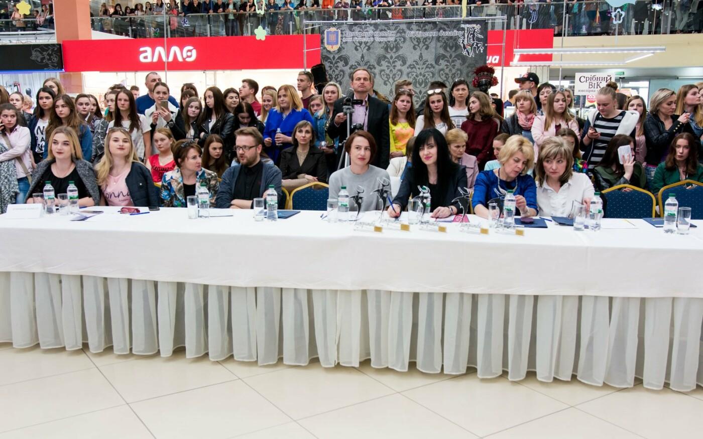 У Тернополі відбувся конкурс колекцій молодих дизайнерів одягу «Альтернатива» (фото), фото-4