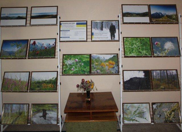 У тернопільській бібліотеці покажуть фотовиставку Героя Небесної Сотні (ФОТО), фото-2