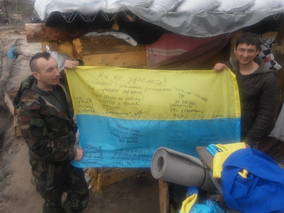 Тернопільські волонтери просять допомогти бійцю АТО, який зазнав тяжких травм під час страшної аварії (ФОТО), фото-2