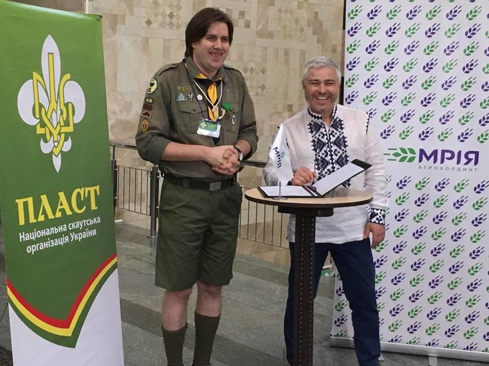 Агрохолдинг «Мрія» і Національна скаутська організація України«Пласт» підписали меморандум про співпрацю, фото-1