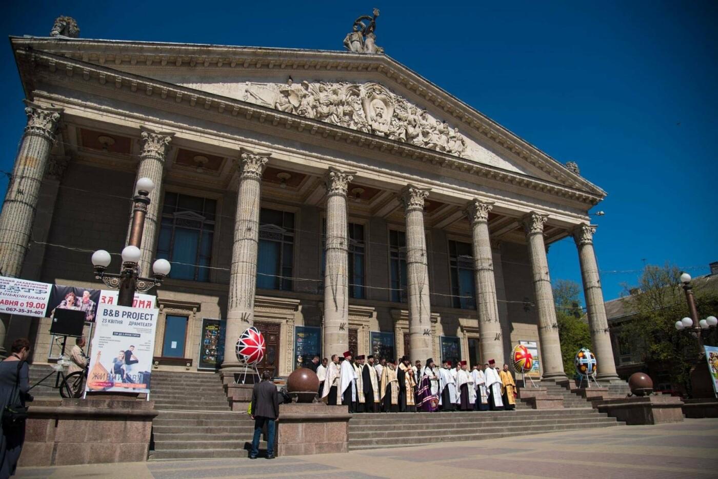 Єдина церква – єдиний народ: у Тернополі молилися за єдність української православної церкви (фото, відео) , фото-8